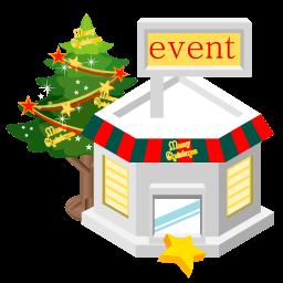 Christmas Event Store Sticker