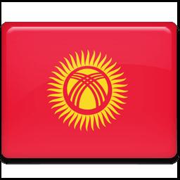 Kyrgyzstan Flag Sticker