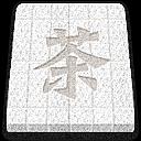 Chalijin Sticker
