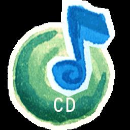 Cd Audio Sticker