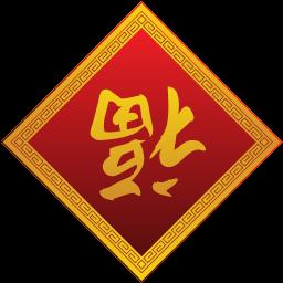 Fudao Sticker
