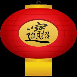 Lantern Sticker