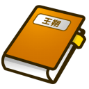 Book Sticker